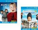 【バーゲンセール】2パック【中古】Blu-ray▼ホーム・アローン ブルーレイディスク(2枚セット)