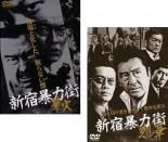 2パック【中古】DVD▼新宿暴力街(2枚セット)華火、烈花▽レンタル落ち 全2巻 極道 任侠