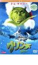 【中古】DVD▼グリンチ コレクターズ・エディション▽レンタル落ち