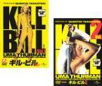 2パック【中古】DVD▼キル・ビル(2枚セット)Vol 1、2▽レンタル落ち 全2巻