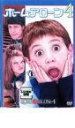 【バーゲンセールケースなし】【中古】DVD▼ホーム・アローン 4▽レンタル落ち