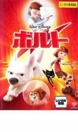 海外アニメ, 作品名・は行 DVD