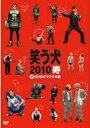 【中古】DVD▼笑う犬2010寿 2▽レンタル落ち