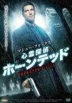 【中古】DVD▼マシュー・フォックス 心霊探偵 ホーンテッド▽レンタル落ち ホラー