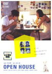 【バーゲンセールケースなし】【中古】DVD▼OPEN HOUSE▽レンタル落ち