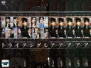 【バーゲンセールケースなし】全巻セット【中古】DVD▼トライアングル(6枚セット)第1話〜第11話 最終▽レンタル落ち