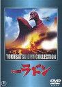 【中古】DVD▼空の大怪獣 ラドン▽レンタル落ち