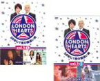 【バーゲンセールケース 無】2パック【中古】DVD▼ロンドンハーツ 3(2枚セット)L、H▽レンタル落ち 全2巻