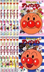 全巻セット【送料無料】【中古】DVD▼それいけ!アンパンマン '05(12枚セット)▽レンタル落ち