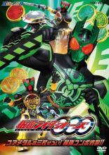 Kamen Rider ooo DVD DVD OOO !!!