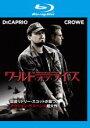 【中古】Blu-ray▼ワールド・オブ・ライズ ブルーレイディスク▽レンタル落ち