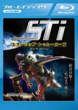 【中古】Blu-ray▼スターシップ・トゥルーパーズ インベイジョン ブルーレイディスク▽レンタル落ち