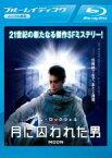 【中古】Blu-ray▼月に囚われた男 ブルーレイディスク▽レンタル落ち