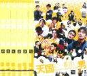 全巻セット【送料無料】【中古】DVD▼天国に一番近い男(6枚セット)第1話〜第11話 最終▽レンタル落ち