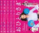 全巻セット【中古】DVD▼おひとりさま(5枚セット)第1話〜最終話▽レンタル落ち