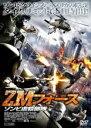 【中古】DVD▼ZMフォース ゾンビ虐殺部隊【字幕】▽レンタル落ち ホラー