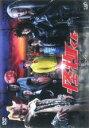 【バーゲンセール】【中古】DVD▼怪物くん 4(第7話、第8話)▽レンタル落ち ホラー