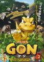 【中古】DVD▼GON ゴン 2(3話、4話)▽レンタル落ち