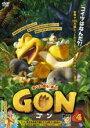 【中古】DVD▼GON ゴン 4(7話、8話)▽レンタル落ち