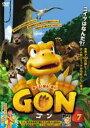 【中古】DVD▼GON ゴン 7(13話、14話)▽レンタル落ち