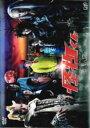 【バーゲンセール】【中古】DVD▼怪物くん 2(第3話、第4話)▽レンタル落ち