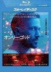 【バーゲンセールケースなし】【中古】Blu-ray▼オンリー・ゴッド ブルーレイディスク▽レンタル落ち