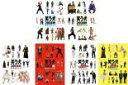 【中古】DVD▼笑う犬(6枚セット)2008 秋 全2巻 + 2010 寿 全2巻 + 2010 新たなる旅 全2巻▽レンタル落ち 全6巻