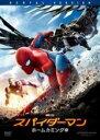 【バーゲンセール】【中古】DVD▼スパイダーマン ホームカミング▽レンタル落ち