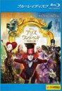 【中古】Blu-ray▼アリス イン ワンダーランド 時間の旅 ブルーレイディスク▽レンタル落ち