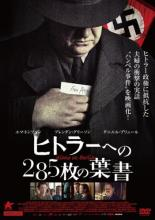 洋画, 戦争 DVD285