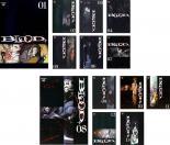全巻セット【送料無料】【中古】DVD▼BLOOD+ ブラッド・プラス(13枚セット)EPISODE1〜最終話▽レンタル落ち