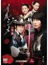 遊ING浜町店で買える「【バーゲンセール】【中古】DVD▼イルジメ 一枝梅 2(第3話〜第4話▽レンタル落ち 韓国」の画像です。価格は59円になります。