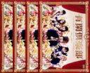全巻セット【中古】DVD▼有閑倶楽部(4枚セット)第1話〜第10話 最終▽レンタル落ち