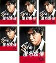 全巻セット【送料無料】【中古】DVD▼匿名探偵(5枚セット)第1話〜最終話▽レンタル落ち