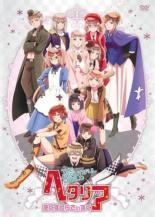 アニメ, TVアニメ DVD The Beautiful World