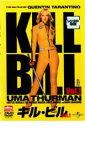 【中古】DVD▼キル・ビル 1▽レンタル落ち