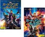 2パック【中古】DVD▼ガーディアンズ オブ ギャラクシー(2枚セット)+ リミックス▽レンタル落ち 全2巻