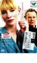 遊ING城山店で買える「【中古】DVD▼あるスキャンダルの覚え書き▽レンタル落ち」の画像です。価格は50円になります。