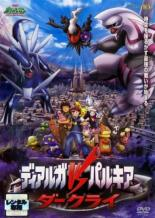 アニメ, 劇場版 DVD VSVS