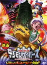 アニメ, オリジナルアニメ DVD THE MOVIE ! !!