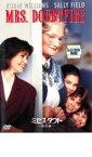 【中古】DVD▼ミセス・ダウト▽レンタル落ち