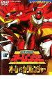 【中古】DVD▼超力戦隊 オーレンジャー オーレVSカクレンジャー▽レンタル落ち