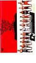 【中古】DVD▼K-1 プレミアム 2006 Dynamite!!▽レンタル落ち