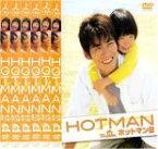 全巻セット【中古】DVD▼HOTMAN 2 ホットマン(6枚セット)第1話〜最終話▽レンタル落ち