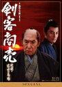 【中古】DVD▼剣客商売 スペシャル 決闘 高田の馬場▽レンタル落ち 時代劇