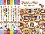 日本, ロマンス・ラブストーリー DVD (6)1