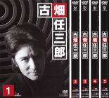全巻セット【送料無料】【中古】DVD▼古畑任三郎 2nd season(5枚セット)1、2、3、4、5▽レンタル落ち