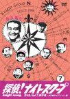 【中古】DVD▼探偵!ナイトスクープ DVD 7 傑作選 97歳のマジシャン編▽レンタル落ち