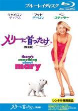 洋画, コメディー Blu-ray