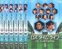 全巻セット【中古】DVD▼ロス:タイム:ライフ Life in additionaltime(6枚セット)第1話〜第9話+特別版▽レンタル落ち